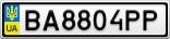 Номерной знак - BA8804PP