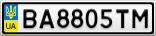 Номерной знак - BA8805TM