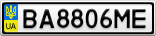 Номерной знак - BA8806ME