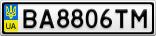 Номерной знак - BA8806TM