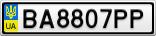 Номерной знак - BA8807PP
