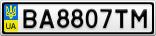 Номерной знак - BA8807TM