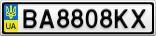 Номерной знак - BA8808KX