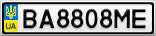 Номерной знак - BA8808ME