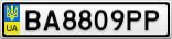 Номерной знак - BA8809PP