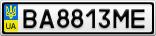 Номерной знак - BA8813ME