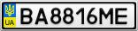 Номерной знак - BA8816ME