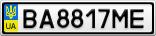 Номерной знак - BA8817ME