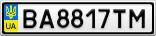 Номерной знак - BA8817TM