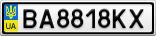 Номерной знак - BA8818KX
