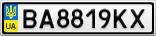 Номерной знак - BA8819KX