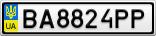Номерной знак - BA8824PP
