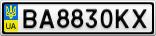 Номерной знак - BA8830KX