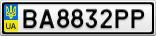 Номерной знак - BA8832PP