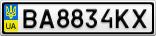 Номерной знак - BA8834KX