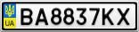 Номерной знак - BA8837KX