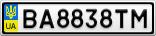 Номерной знак - BA8838TM