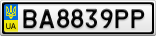 Номерной знак - BA8839PP