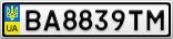 Номерной знак - BA8839TM