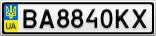 Номерной знак - BA8840KX