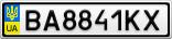 Номерной знак - BA8841KX