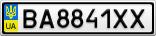 Номерной знак - BA8841XX