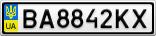 Номерной знак - BA8842KX