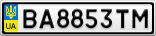 Номерной знак - BA8853TM