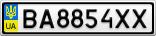 Номерной знак - BA8854XX