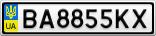 Номерной знак - BA8855KX