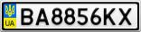 Номерной знак - BA8856KX