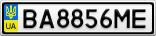 Номерной знак - BA8856ME