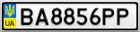 Номерной знак - BA8856PP