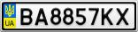 Номерной знак - BA8857KX