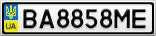 Номерной знак - BA8858ME