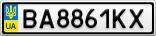 Номерной знак - BA8861KX