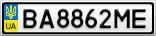 Номерной знак - BA8862ME