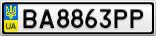 Номерной знак - BA8863PP