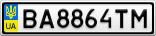 Номерной знак - BA8864TM