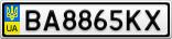 Номерной знак - BA8865KX