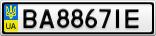 Номерной знак - BA8867IE