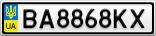Номерной знак - BA8868KX