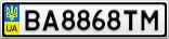 Номерной знак - BA8868TM
