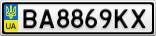 Номерной знак - BA8869KX