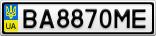 Номерной знак - BA8870ME