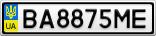 Номерной знак - BA8875ME
