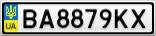 Номерной знак - BA8879KX