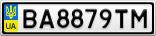 Номерной знак - BA8879TM