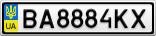 Номерной знак - BA8884KX