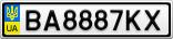 Номерной знак - BA8887KX